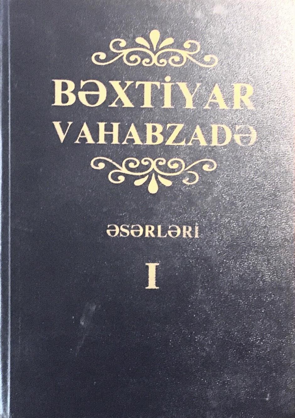 BƏXTİYAR VAHABZADƏ. ƏSƏRLƏRİ. 12 CİLDDƏ /TƏRT., ÖN SÖZ MÜƏL. VƏ RED. RAMAZAN QAFARLI/ 1-ci cild (1949-1959)