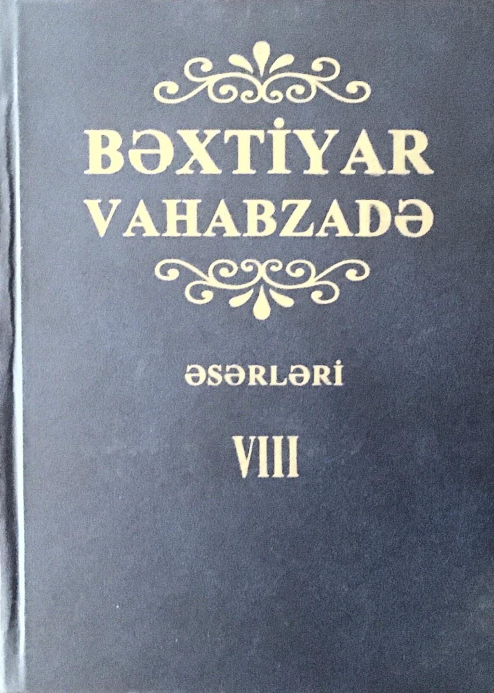 BƏXTİYAR VAHABZADƏ. ƏSƏRLƏRİ. 12 CİLDDƏ /TƏRT., ÖN SÖZ MÜƏL. VƏ RED. RAMAZAN QAFARLI/ 8-ci cild (2000- 2004)
