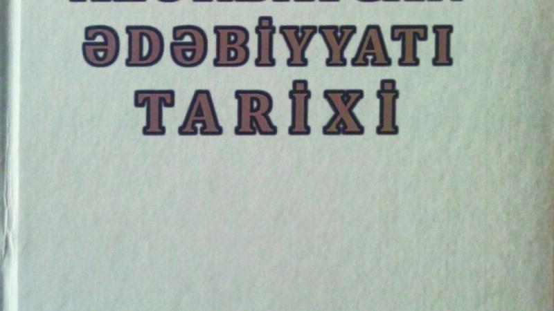 Azərbaycan ədəbiyyatı tarıxı: xalq mahnıları, xalq dramları, uşaq folkloru. X cilddə. I cild