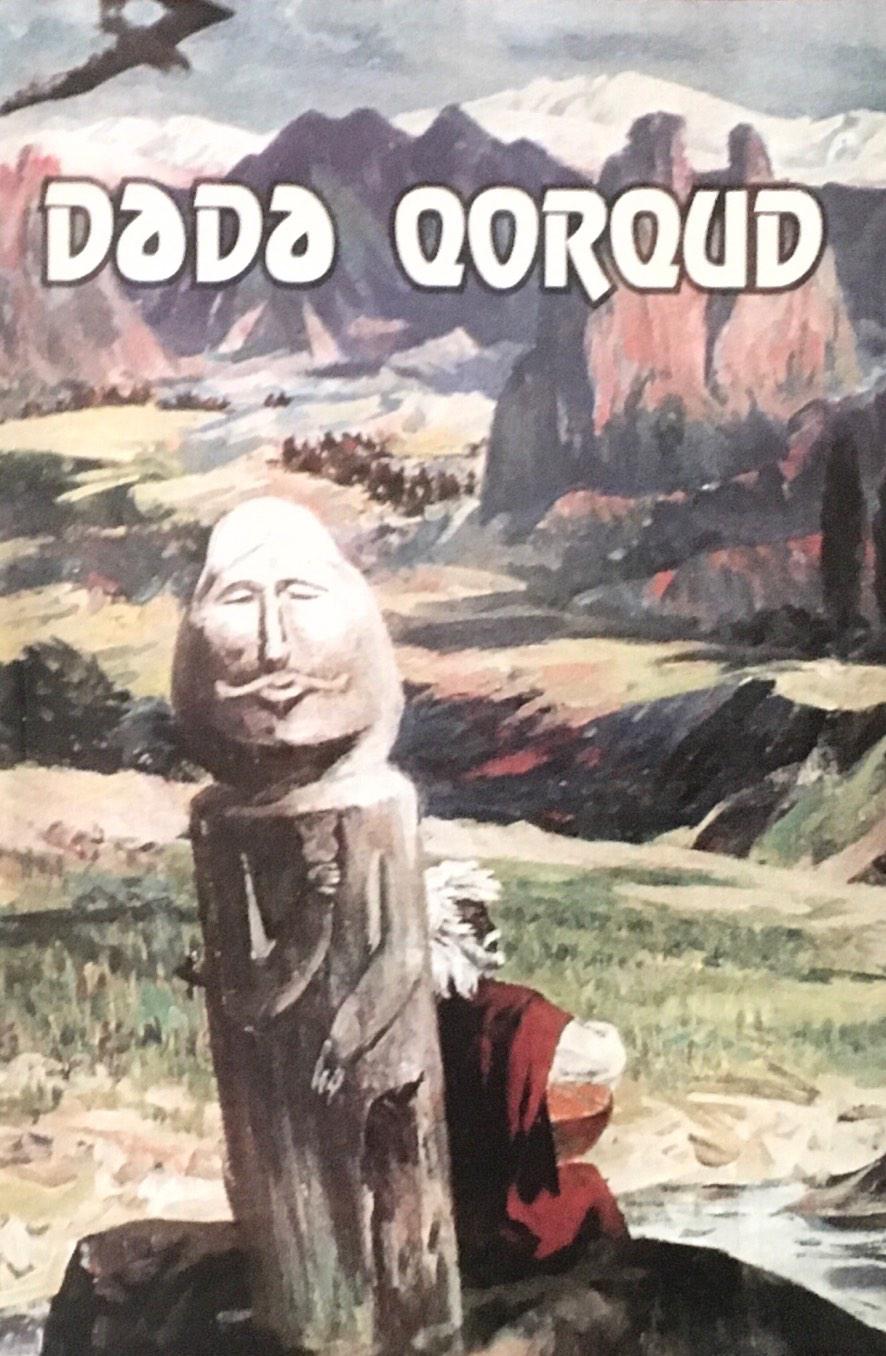"""""""DƏDƏ QORQUD"""". Elmi-ədəbi jurnal, 2016, II (59)"""