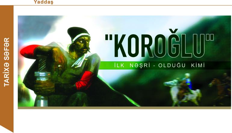 """""""Koroğlu"""" – ilk nəşri olduğu kimi"""
