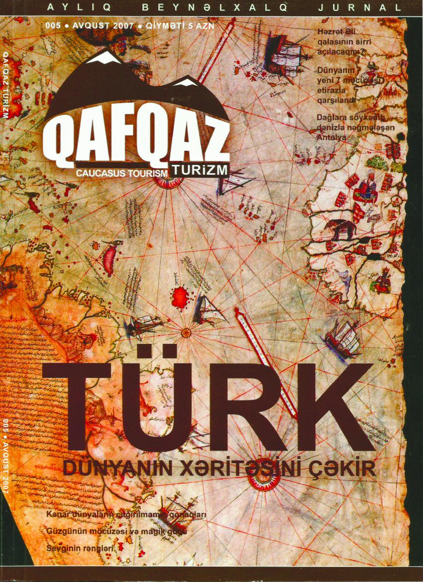 """""""Qafqaz turizm"""" jurnalı, sayı 5"""