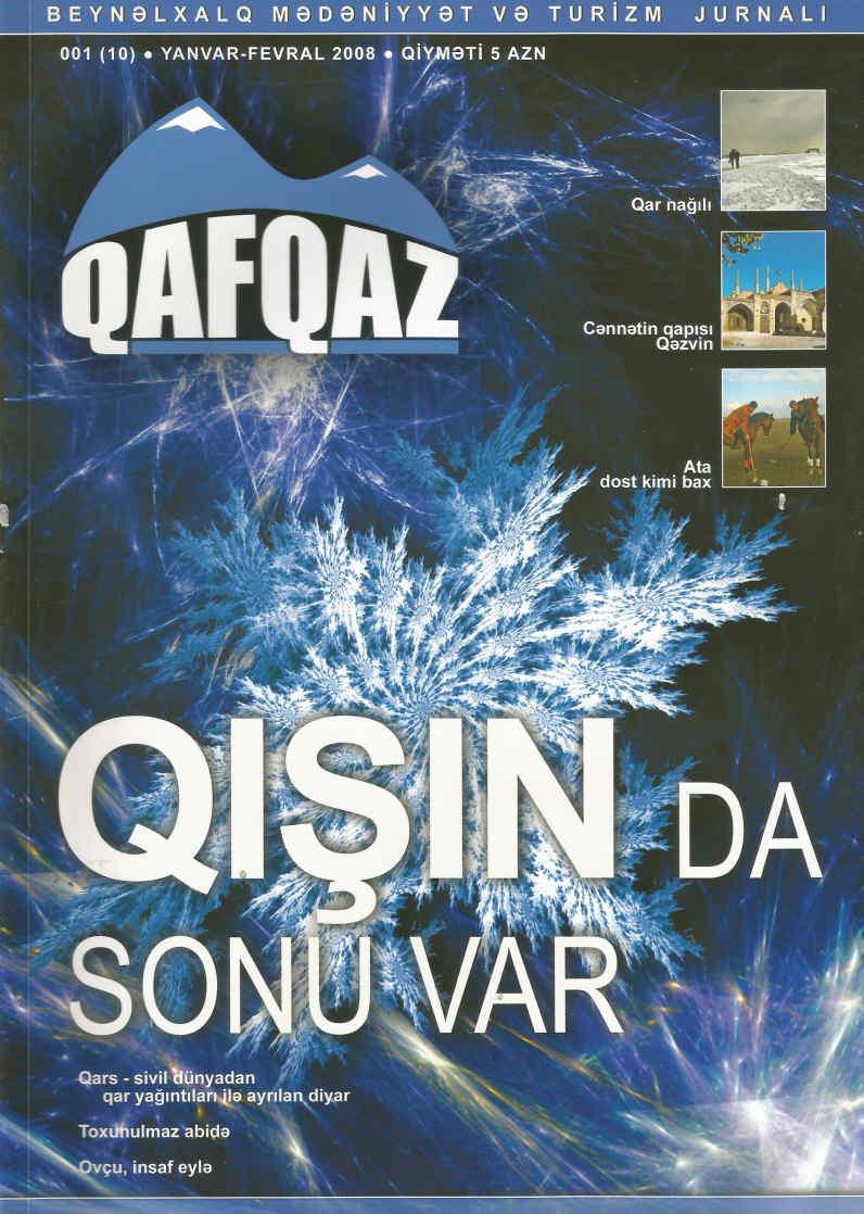 """""""Qafqaz"""" jurnalı, sayı 010"""