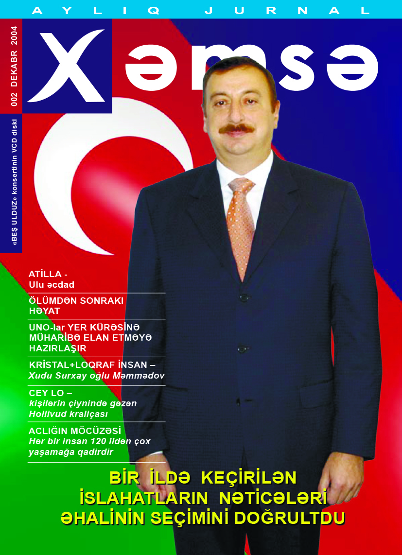 """Xəmsə"""" jurnalı, sayı 02"""