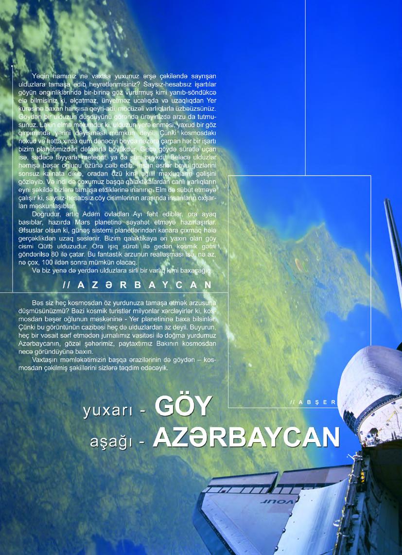 Yuxarıda göy, aşağıda Azərbaycan