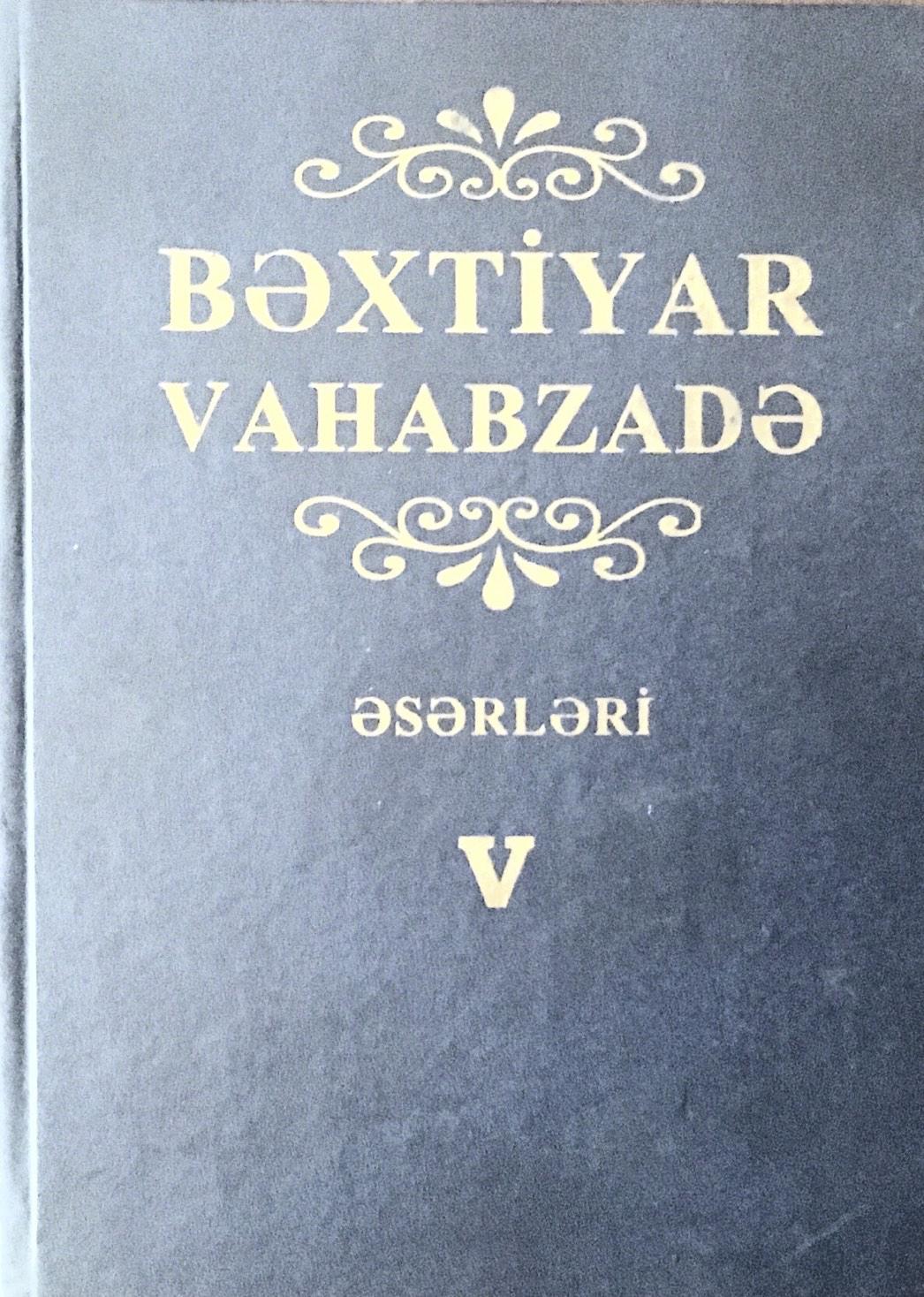 BƏXTİYAR VAHABZADƏ. ƏSƏRLƏRİ. 12 CİLDDƏ /TƏRT., ÖN SÖZ MÜƏL. VƏ RED. RAMAZAN QAFARLI/. 5-ci cild (1980- 1989)