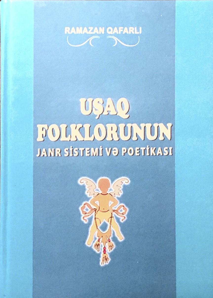 Uşaq folklorunun janr sistemi və poetikası