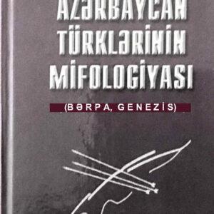 AZƏRBAYCAN TÜRKLƏRİNİN MİFOLOGİYASI (BƏRPA, GENEZİS)