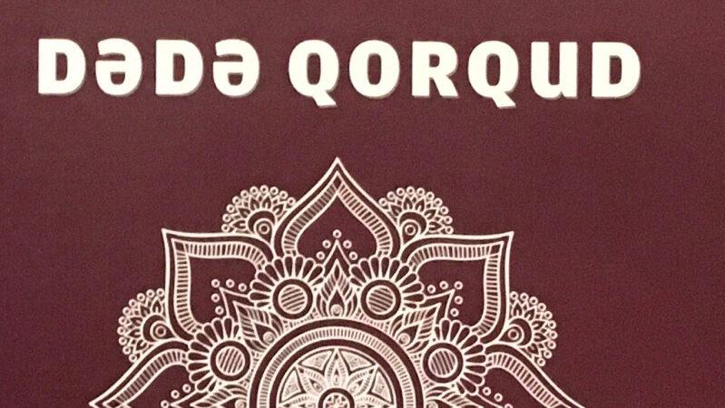 """""""DƏDƏ QORQUD"""". Elmi-ədəbi jurnal, 2020, IV (71)"""