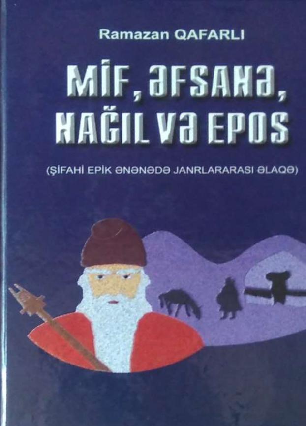 MİF, ƏFSANƏ, NAĞIL VƏ EPOS (EPİK ƏNƏNƏDƏ JARLARARASI ƏLAQƏ)