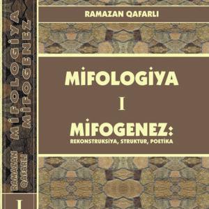 Mifologiya. Altı cilddə. Birinci cild.