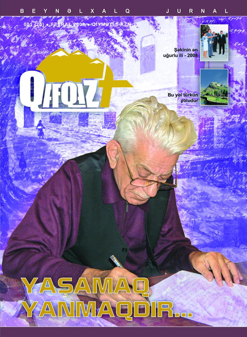 """""""Qafqaz"""" jurnalı, sayı 20"""