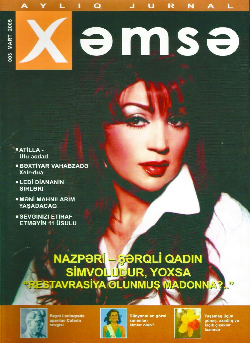"""""""Xəmsə"""" jurnalı, sayı 003"""